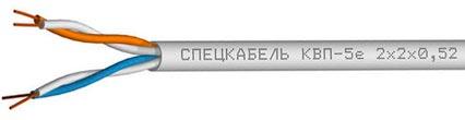 кабель КВП 5е