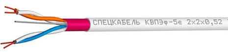 кабель КВПЭф 5е
