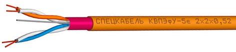кабель КВПЭфУ 5е