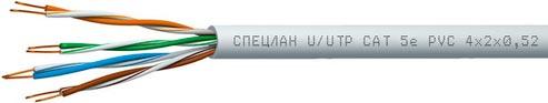 кабель СПЕЦЛАН U/UTP Cat 5e PVC