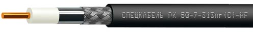кабель РК 50-7-313нгс HF