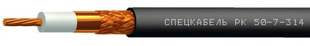 кабель РК 50-7-314