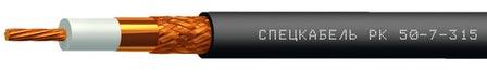 кабель РК 50-7-315