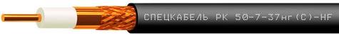 кабель РК 50-7-37нгс HF