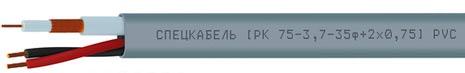 кабель рк 75-3.7-35ф + 2xs pvc